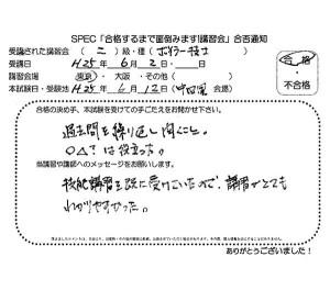 boiler2_2013_0602_02