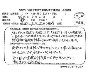 boiler2_2013_0721_01
