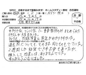 boiler2_2013_0906_dvd
