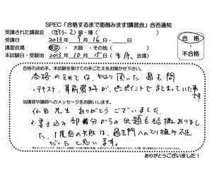 boiler2_2013_0916_02