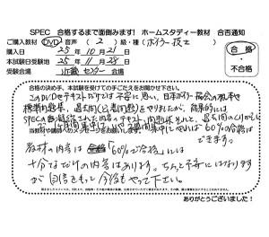 boiler2_2013_1021_dvd