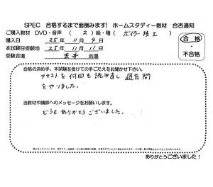 boiler2_2013_1104_02
