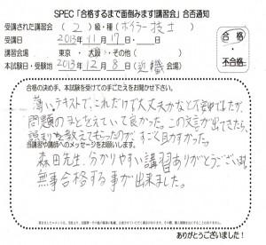 boiler2_2013_1117